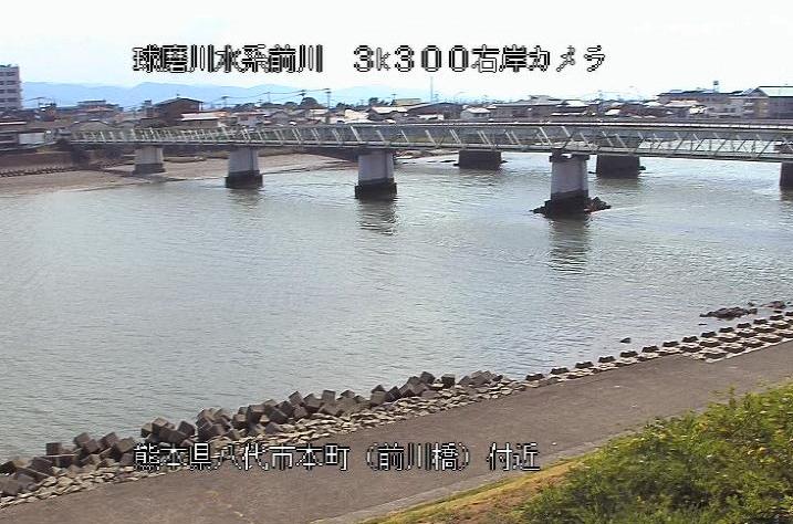 前川本町ライブカメラは、熊本県八代市の本町に設置された前川・前川橋が見えるライブカメラです。