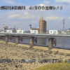 前川新前川堰下流ライブカメラ(熊本県八代市麦島東町)