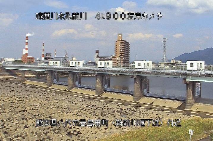 前川新前川堰下流ライブカメラは、熊本県八代市麦島東町の新前川堰下流に設置された前川が見えるライブカメラです。