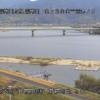 球磨川八代河川国道事務所ライブカメラ(熊本県八代市萩原町)