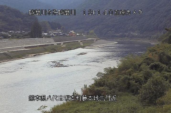球磨川藤本ライブカメラは、熊本県八代市坂本町の藤本に設置された球磨川が見えるライブカメラです。