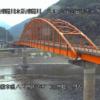 球磨川葉木橋ライブカメラ(熊本県八代市坂本町川嶽)