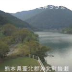 球磨川箙瀬ライブカメラ(熊本県芦北町箙瀬)