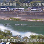 球磨川神瀬甲ライブカメラ(熊本県球磨村神瀬)