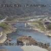 球磨川球磨村役場ライブカメラ(熊本県球磨村渡)