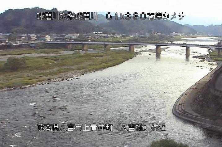 球磨川人吉橋ライブカメラは、 熊本県人吉市上青井町の人吉橋に設置された球磨川が見えるライブカメラです。