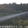 球磨川川瀬橋ライブカメラ(熊本県球あさぎり町須恵)