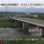 球磨川多良木ライブカメラ(熊本県多良木町中鶴)