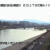 球磨川人吉ライブカメラ(熊本県人吉市七日町)