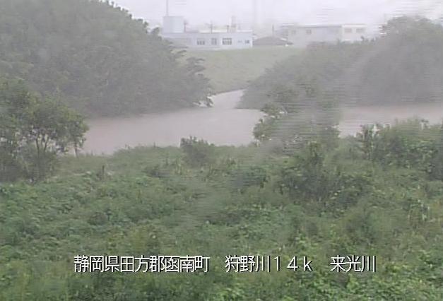 狩野川来光川合流点ライブカメラは、静岡県函南町肥田の来光川合流点に設置された狩野川が見えるライブカメラです。