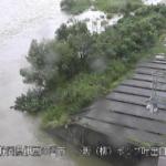狩野川小坂排水機場ライブカメラ(静岡県伊豆の国市小坂)