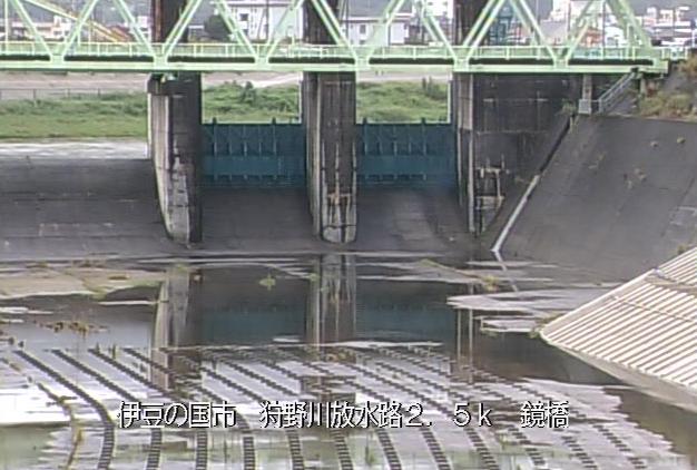 狩野川鏡橋ライブカメラは、静岡県伊豆の国市墹之上の鏡橋に設置された狩野川放水路が見えるライブカメラです。