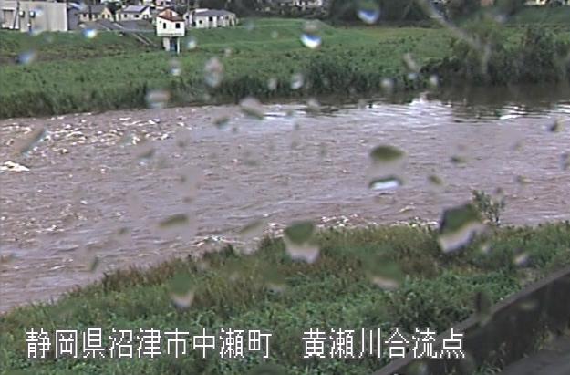 狩野川黄瀬川合流点ライブカメラは、静岡県沼津市中瀬町の黄瀬川合流点に設置された狩野川が見えるライブカメラです。