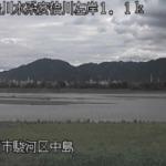 安倍川中島ライブカメラ(静岡県静岡市駿河区)