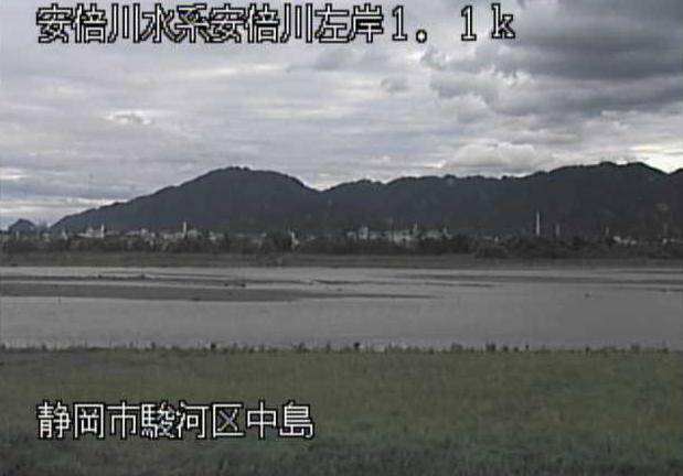 安倍川中島ライブカメラは、静岡県静岡市駿河区の中島に設置された安倍川が見えるライブカメラです。