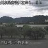 安倍川中野新田ライブカメラ(静岡県静岡市駿河区)