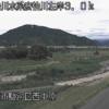 安倍川西中原ライブカメラ(静岡県静岡市駿河区)