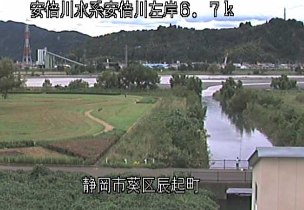 安倍川辰起町ライブカメラは、静岡県静岡市葵区の辰起町排水樋管に設置された安倍川が見えるライブカメラです。