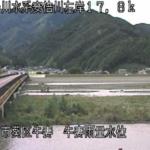 安倍川牛妻水位雨量観測所ライブカメラ(静岡県静岡市葵区)