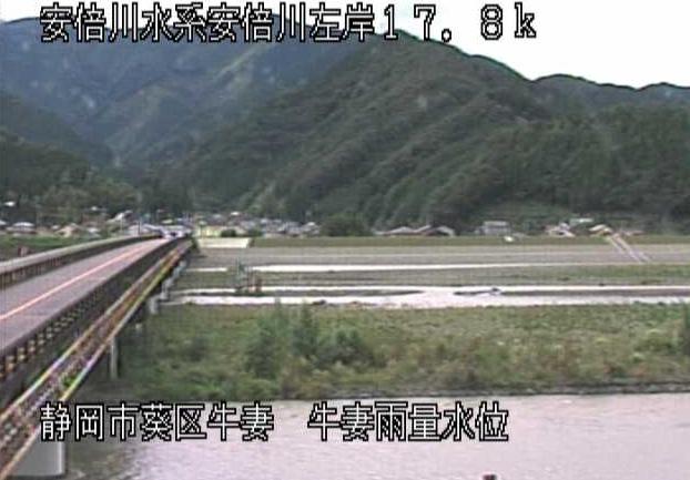 安倍川牛妻水位雨量観測所ライブカメラは、静岡県静岡市葵区の牛妻水位観測所(牛妻水位雨量観測所)に設置された安倍川が見えるライブカメラです。