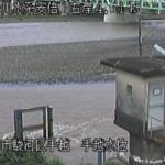 安倍川手越水位観測所ライブカメラ(静岡県静岡市駿河区)