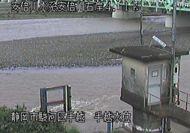 安倍川手越水位観測所ライブカメラは、静岡県静岡市駿河区の手越水位観測所に設置された安倍川が見えるライブカメラです。