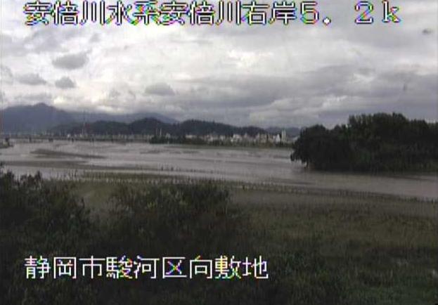 安倍川向敷地ライブカメラは、静岡県静岡市駿河区の向敷地に設置された安倍川が見えるライブカメラです。