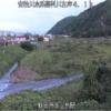 藁科川新間ライブカメラ(静岡県静岡市葵区)