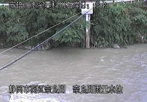 藁科川奈良間水位観測所ライブカメラは、静岡県静岡市葵区の奈良間水位観測所に設置された藁科川が見えるライブカメラです。