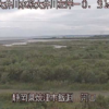 大井川左岸河口ライブカメラ(静岡県焼津市飯淵)