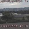 大井川富士見橋ライブカメラ(静岡県焼津市西島)