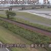 大井川東名大井川橋ライブカメラ(静岡県焼津市相川)