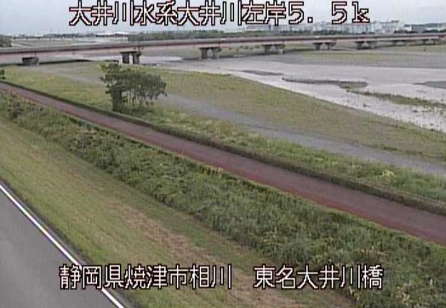 大井川東名大井川橋ライブカメラは、静岡県焼津市相川の東名大井川橋に設置された大井川が見えるライブカメラです。