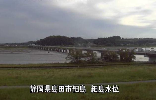 大井川細島水位観測所ライブカメラは、静岡県島田市細島の細島水位観測所に設置された大井川が見えるライブカメラです。
