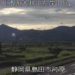 大井川河原ライブカメラ(静岡県島田市河原)
