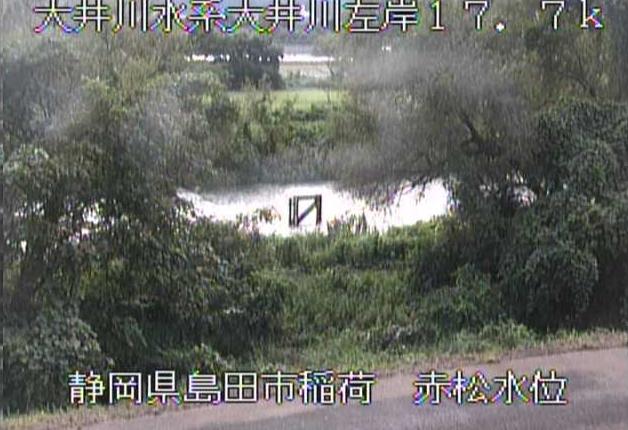 大井川赤松水位観測所ライブカメラは、静岡県島田市稲荷の赤松水位観測所に設置された大井川が見えるライブカメラです。