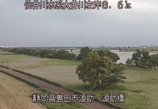 大井川源助橋ライブカメラは、静岡県藤枝市源助の源助橋に設置された大井川が見えるライブカメラです。