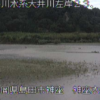 大井川神座水位観測所ライブカメラ(静岡県島田市神座)