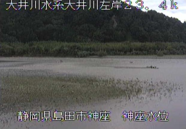 大井川神座水位観測所ライブカメラは、静岡県島田市神座の神座水位観測所に設置された大井川が見えるライブカメラです。