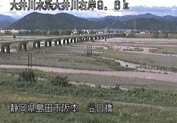 大井川谷口橋ライブカメラは、静岡県島田市阪本の谷口橋に設置された大井川が見えるライブカメラです。