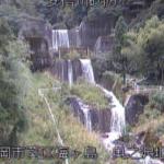 安倍川砂防奥之沢堰堤ライブカメラ(静岡県静岡市葵区)