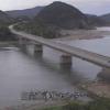 塩見川河口ライブカメラ(宮崎県日向市財光寺)