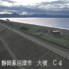 富士海岸大塚ライブカメラ(静岡県沼津市大塚)