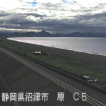 富士海岸沼川第2放水路ライブカメラ(静岡県沼津市原)