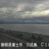富士海岸川成島ライブカメラ(静岡県富士市川成島)