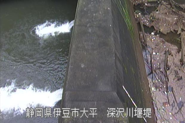 深沢川深沢砂防ダムライブカメラは、静岡県伊豆市大平の深沢砂防ダムに設置された深沢川が見えるライブカメラです。
