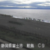 富士海岸鮫島ライブカメラ(静岡県富士市鮫島)