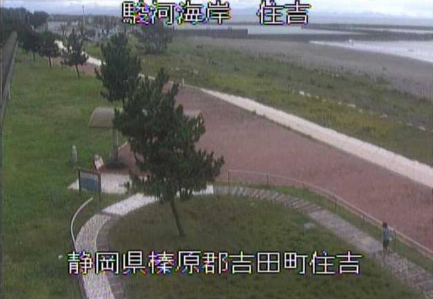 駿河海岸住吉ライブカメラは、静岡県吉田町の住吉に設置された駿河海岸・駿河湾が見えるライブカメラです。