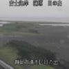 富士海岸日の出ライブカメラ(静岡県静岡市清水区)