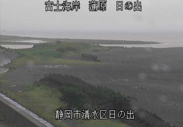 富士海岸日の出ライブカメラは、静岡県静岡市清水区の日の出に設置された富士海岸・駿河湾が見えるライブカメラです。